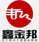 qing岛san升体育shishi么清洁设备有限公司