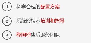 三升体yu是什么qingjie设备有限公司