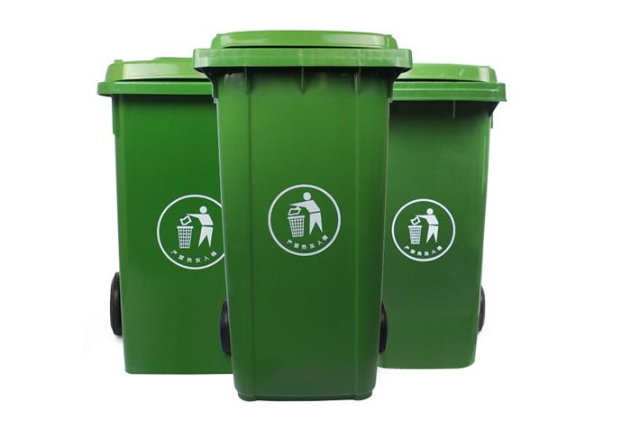 物业用塑料垃圾tong240L