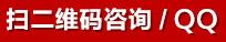 zai线咨询1411807012