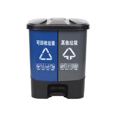 脚踏塑料分类垃jitong