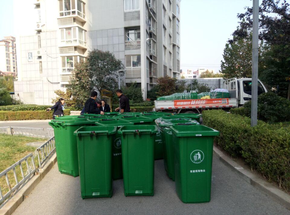 订制qing建博海物业240L塑料垃圾桶