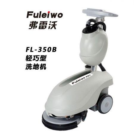 小xing电动手推式洗地机FL350