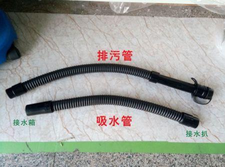 洗地机配件、T45/50洗地机吸水管、pai水管